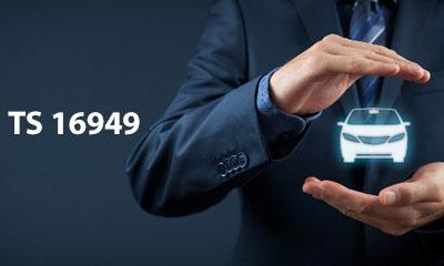 گواهینامه TS16949