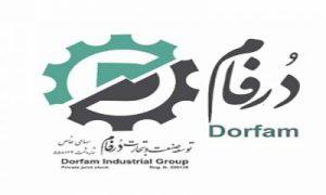 «توسعه صنعت و تجارت درفام»